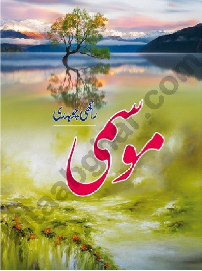 Mosmi Urdu Novel By Rakhi Chaudhary Pdf Download
