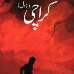 Karachi Novel Urdu By Fahmida Riaz Pdf