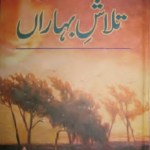 Talash e Baharan Novel By Jameela Hashmi Pdf