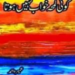 Koi Lamha Khawab Nahi Hota By Umera Ahmed Pdf