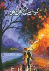 Kisi Rastay Ki Talash Mein By Memona Khurshid Ali Pdf