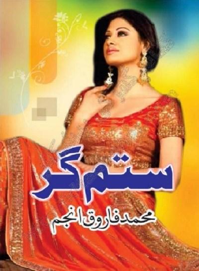 Sitamgar Novel By Muhammad Farooq Anjum Pdf