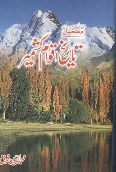 Tareekh e Aqwam Kashmir By Muhammad Din Fauq Pdf