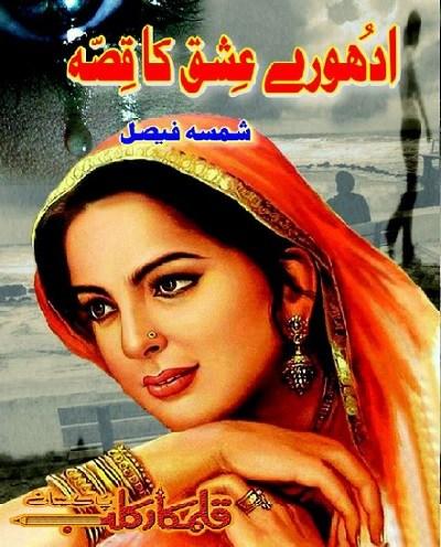 Adhure Ishq Ka Qissa Novel By Shamsa Faisal Pdf
