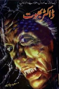 Dr Bhoot Novel By Masood Javed Pdf Download