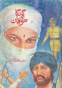 Ganga Aur Toofan Novel By Yaqoob Jameel Pdf