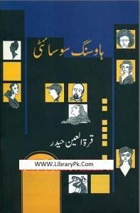Housing Society Novel By Quratulain Haider Pdf