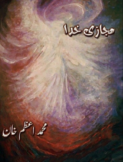 Majazi Khuda Novel By Muhammad Azam Khan Pdf