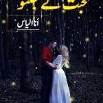 Mohabbat Ke Jugnoo Novel By Ana Ilyas Pdf
