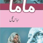 Mama Novel Urdu By Subas Gul Pdf Download