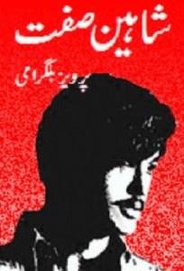 Shaheen Sifat Novel By Parvez Bilgrami Pdf Free