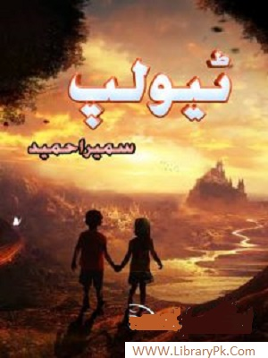 Tulip Novel By Sumaira Hameed Pdf Download