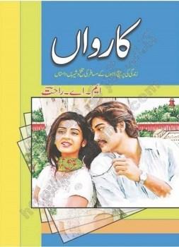 Carwan Novel Complete By MA Rahat Pdf