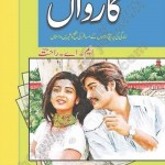 Carwan Novel Complete By MA Rahat Pdf Download