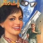 Hot World Imran Series BY Mazhar Kaleem Pdf