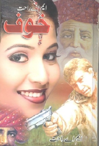 Khauf Novel Urdu By MA Rahat Pdf Download