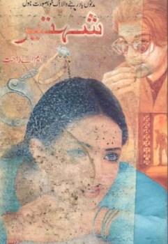 Shehteer Novel By MA Rahat Pdf Download