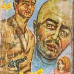 Ganja Bhikari Novel By Mazhar Kaleem Pdf Download