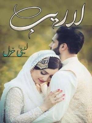 Laraib Novel By Lubna Ghazal Complete Pdf Download