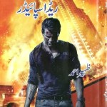 Red Spider Imran Series By Zaheer Ahmed Pdf Download