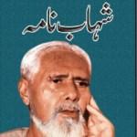 Qudratullah Shahab Books List And Biography