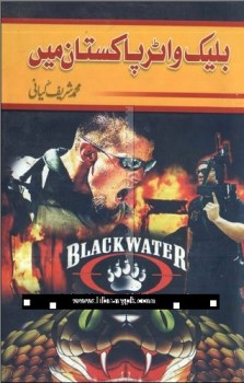 Black Water Pakistan Mein By M Sharif Kayani Pdf