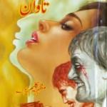 Tawan Novel Imran Series By Mazhar Kaleem MA Pdf