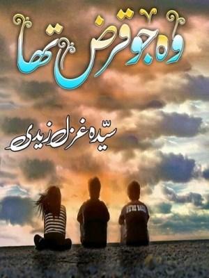Wo Jo Qarz Tha Novel By Syeda Ghazal Zaidi Pdf