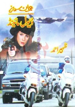 Devil Mind Imran Series Novel By Zaheer Ahmed Pdf