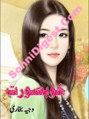 Khobsurat Novel By Wajeeha Bukhari Pdf Download