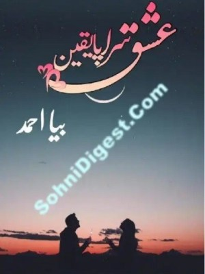 Ishq Sarapa Yaqeen Novel By Biya Ahmad Pdf Download
