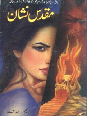 Muqaddas Nishan Novel By MA Rahat Pdf Download