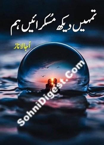Tumhein Dekh Muskaraien Hum Novel By Ujala Naz Pdf