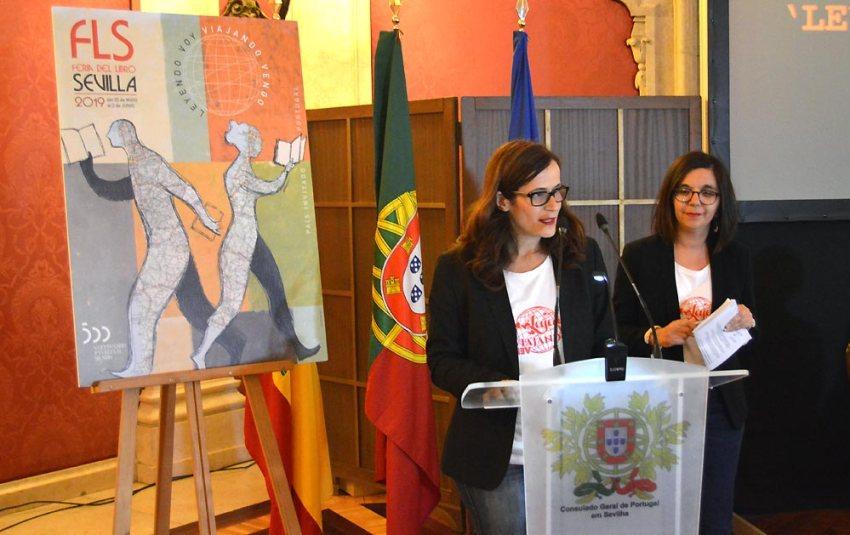 Presentación de la Feria del Libro de Sevilla 2019