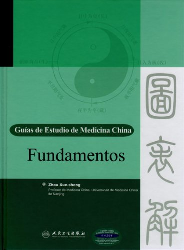 Guías de estudio de medicina china. Fundamentos