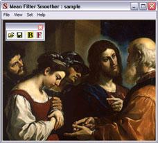 Image averaged by median filter - screenshot