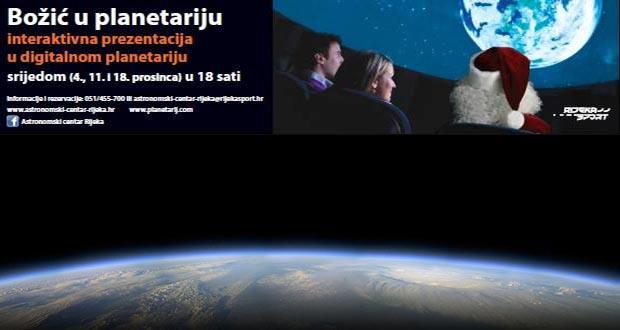 Božić u planetariju