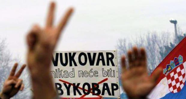 Vukovar protiv ćirilice