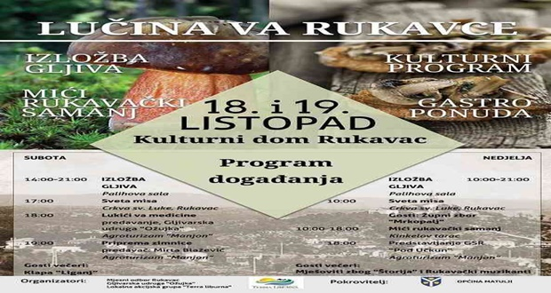lucina_rukavac_2014