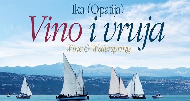 vino_vruja