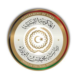 https://i1.wp.com/www.libyaherald.com/wp-content/uploads/2014/02/59-Libyan-Interim-Govt-new-logo-100214.jpg