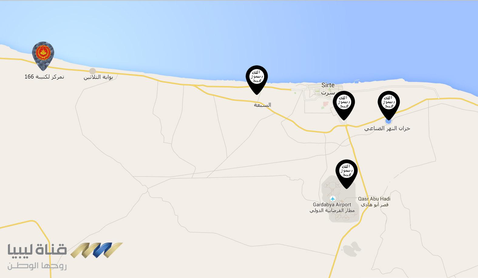داعش تسيطر على مطار القرضابية وجهاز النهر الصناعي في سرت بعد انسحاب الكتيبة 166