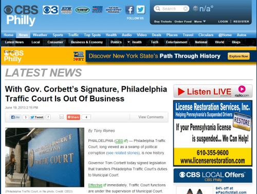 The Philadelphia Traffic Court – NOW CLOSED