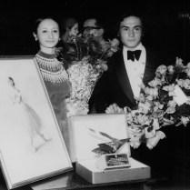 1969 - premi