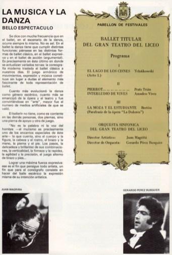 """1973 - Programa- El Lago de los cisnes(acto1)-Pierrot-Interludio-La Moza y el estudiante (Parafrasis de la """"Dolores"""")"""