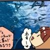 *話題の空飛ぶペンギンを見てきました