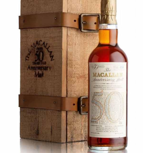 Subastada botella de Macallan por 40,000 dólares