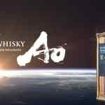 Suntory AO el 1er whisky de mezclas del mundo