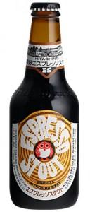kiuchi-brewery-espresso-stout