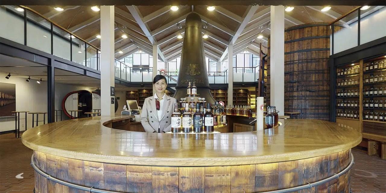 Tours online gratuitos en 2 destilerías de whisky Suntory